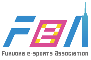 福岡 FeA|福岡eスポーツ協会(Fukuoka e-sports Association)